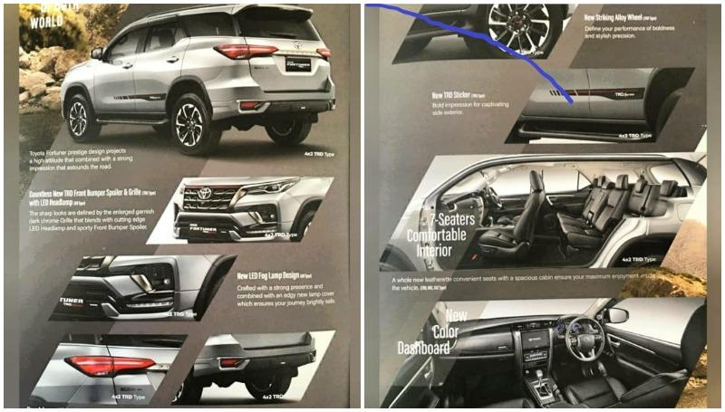 Bocoran brosur Toyota Fortuner facelift 2020