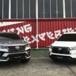 Harga mobil Toyota Naik 2021