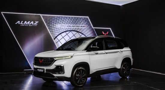 Wuling Almaz Limited Edition 2020