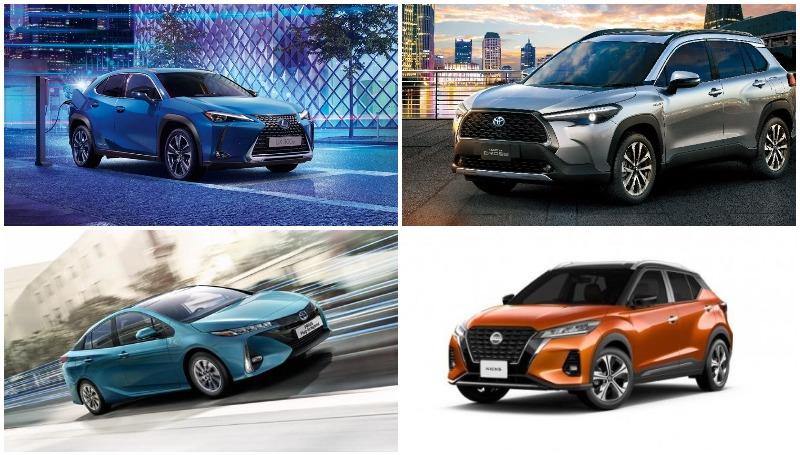 mobil listrik yang meluncur di 2020