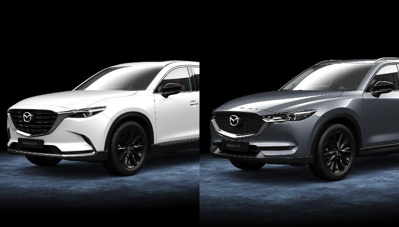 Mazda kuro design