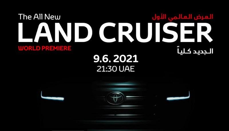 world premiere toyota land cruiser
