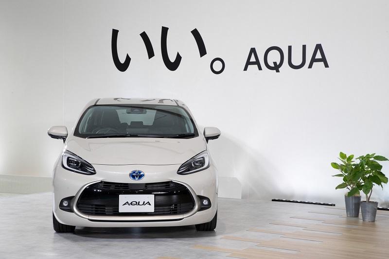 Toyota Aqua Hybrid 2021