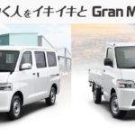 daihatsu gran max ganti model terbaru
