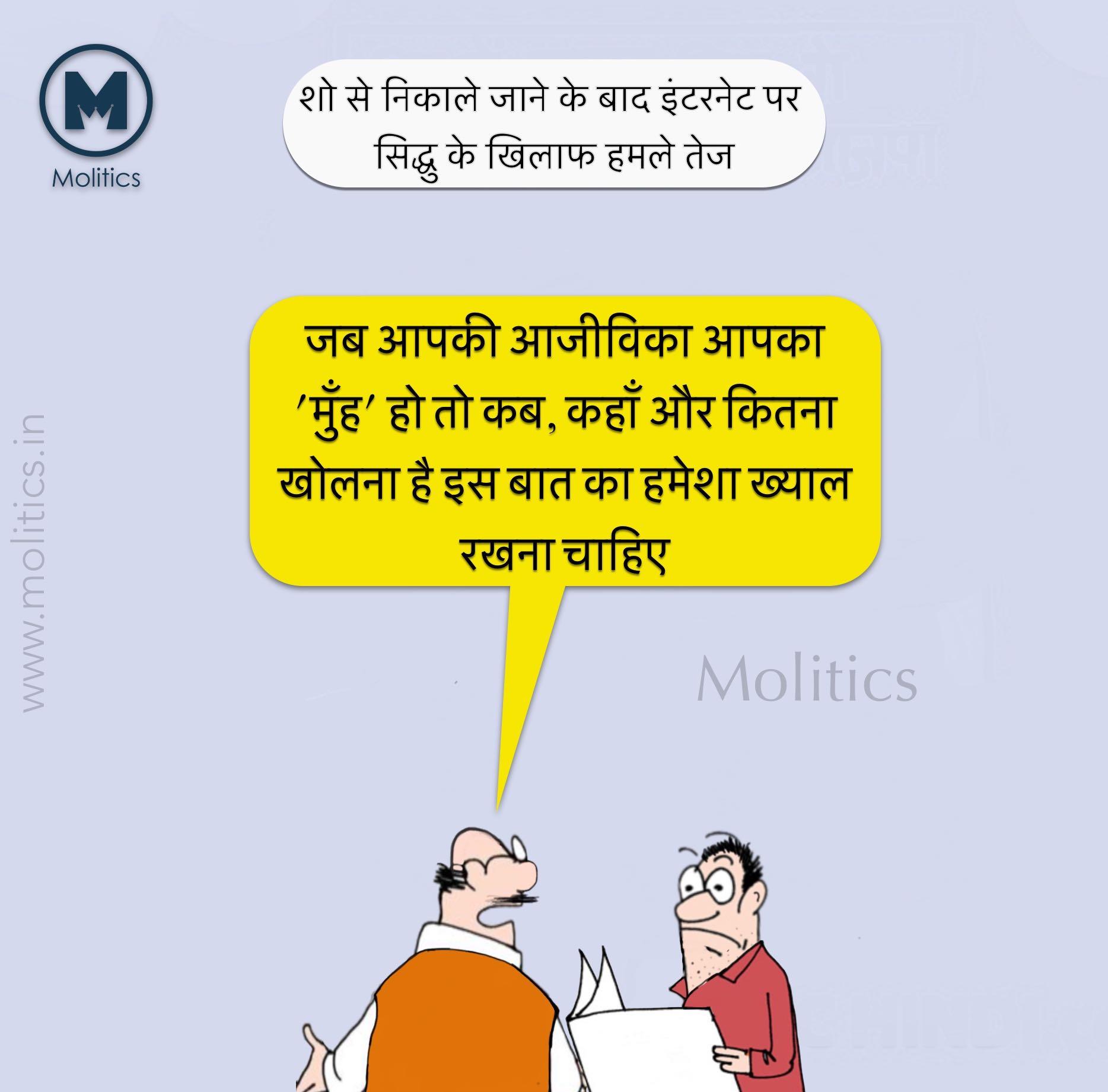 Political-Cartoon,Funny Political Cartoon
