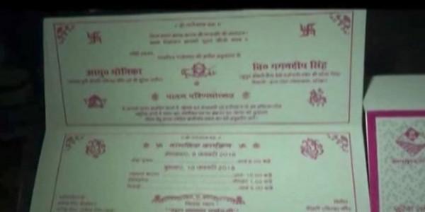 शादी के एक कार्ड से गरमाई उत्तराखंड की राजनीति, विरोधियों के निशाने पर आई BJP