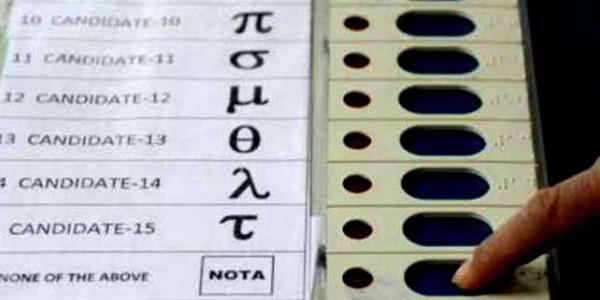 भाजपा-कांग्रेस के बाद सबसे ज्यादा दबा नोटा, नेताओं के लिए मतदाताओंं की चेतावनी