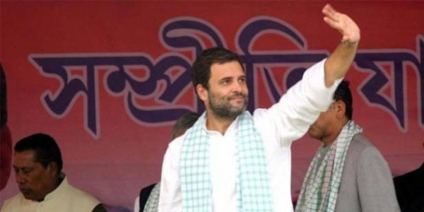 congress-rahul-gandhi-assam-visit-north-east-coordination-community-meeting-tpt-1