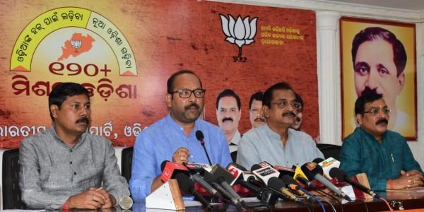 BJP Demands Commissionerate Police In Berhampur