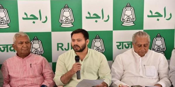 lok-sabha-election-2019-bihar-rjd-congress-cpi