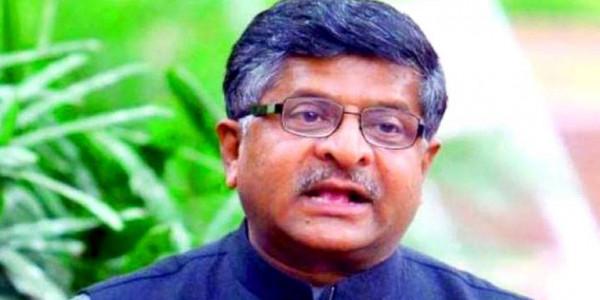 कानून मंत्री रविशंकर प्रसाद ने कहा, निचली अदालतों में खाली पड़े हैं 5000 से अधिक पद