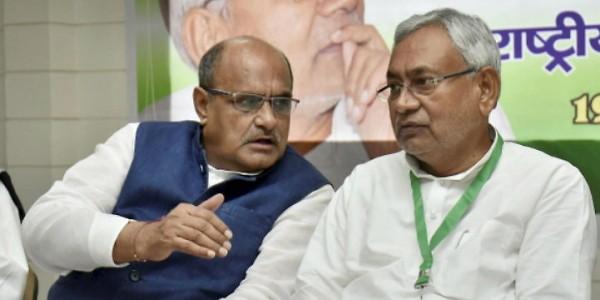 jdu-decides-seats-for-loksabha-election