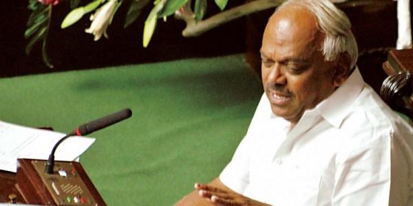 Public money wasted: Speaker