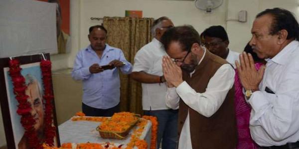 अटल बिहारी वाजपेयी को दी श्रद्धांजलि, शोक में रखे बाजार बंद