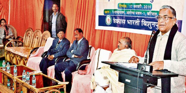 ranchi-world-economic-power-not-existence-harivansh