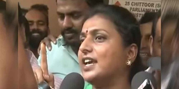 I am a 'golden leg': Roja