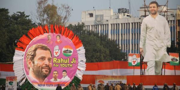भारत बचाओ रैली से पहले राहुल गांधी की हुंकार