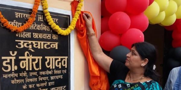 सरकार के प्रयास से राज्य के अंदर शैक्षणिक व्यवस्था में हुए हैं परिवर्तन : नीरा यादव