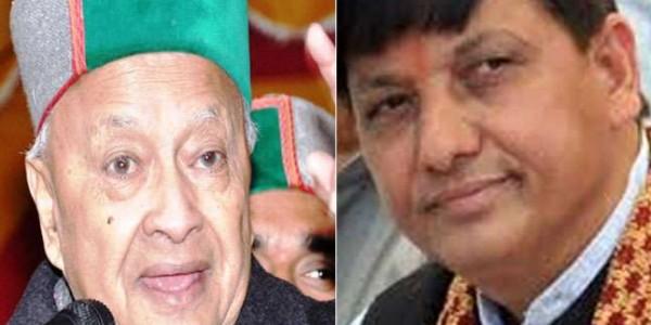Lok Sabha Election 2019: हिमाचल में वीरभद्र और राणा पर दांव खेलना चाहती है कांग्रेस