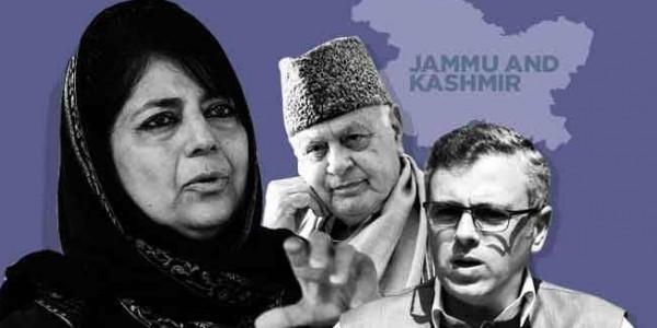 जम्मू की दो, लद्दाख की एक सीट पर भाजपा की जीत लगभग तय, कश्मीर की सीटों पर नेकां का कब्जा