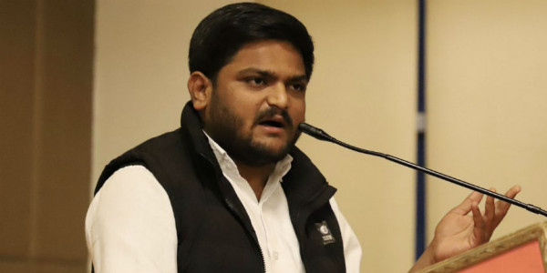 Hardik Patel compares police action at GMDC Ground with Jallianwala Bagh Incident