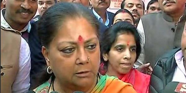 राजस्थान इलेक्शन रिजल्ट्स 2018 : मतगणना से पहले त्रिपुर सुंदरी मंदिर में पूजा करने रवाना हुईं CM राजे