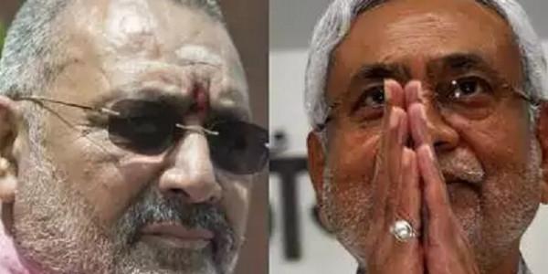 गिरिराज के बदले सुर, बोले- नीतीश के नेतृत्व में लड़ा जाएगा अगला बिहार चुनाव