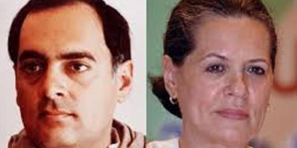 गुजरात: राहुल गांधी ने राजीव गांधी और सोनिया की रणनीति अपनाई, इस गांवे से करेंगे चुनाव प्रचार की शुरुआत