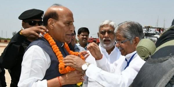 chhattisgarh-bilaspur-union-home-minister-rajnath-singh-will-visit-bilaspur-today
