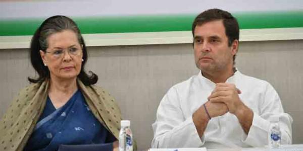 कांग्रेस के 51 सांसद भी नहीं मना पाए, राहुल ने साफ कहा- अब नहीं रहूंगा अध्यक्ष