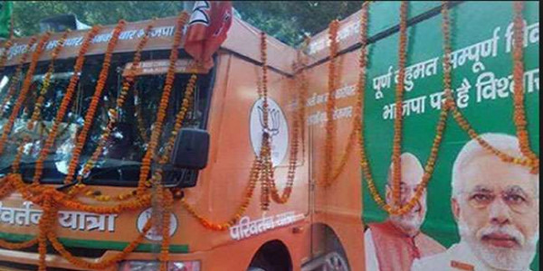 state-the-petition-filed-by-the-bjp-again-in-the-high-court-for-rath-yatra