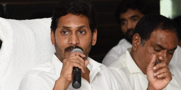 CM Jagan announces Rs 10 lakh ex-gratia to the victims of boat tragedy