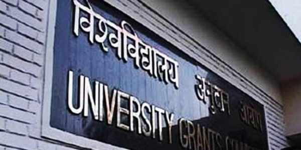 List Of 22 Fake Universities Sent To The Chief Secretaries Of The States