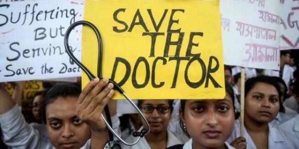 Doctors' Strike: 40,000 Boycott Work In Maharashtra