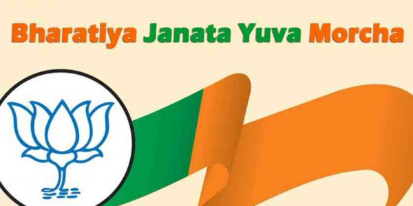 'GU Student Council' election: ABVP, BJYM in straight contest