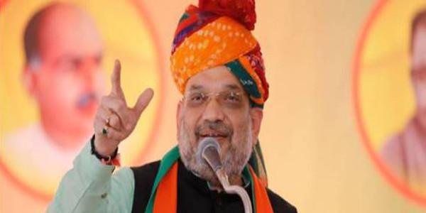 अमित शाह ने दिया जीत का मंत्र, BJP कार्यकर्ताओं में भरा जोश