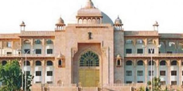 बजट सत्र: राजस्थान विधानसभा में कार्यवाही शुरू