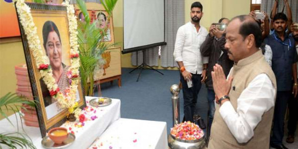 प्रदेश भाजपा ने सुषमा स्वराज को दी श्रद्धांजलि, सीएम समेत कई मंत्री-विधायक रहे मौजूद