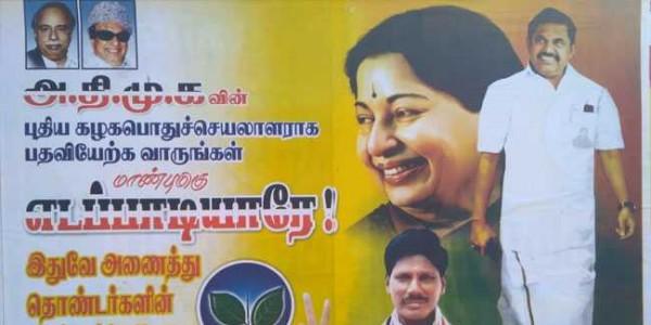 Posters In Tamil Nadu Bring Up Leadership Tussle Between State's Top 2
