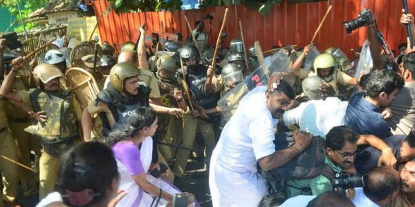 DCC march turns violent in Kottayam