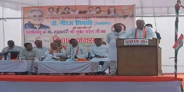 यूपी: भूपेश बघेल ने सरकार पर साधा निशाना, बोले- अनुच्छेद 370 को हटाकर भाजपा ने कोई एहसान नहीं किया