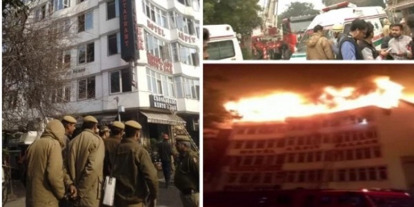 Fire In Arpit Palace Hotel At Karol Bag