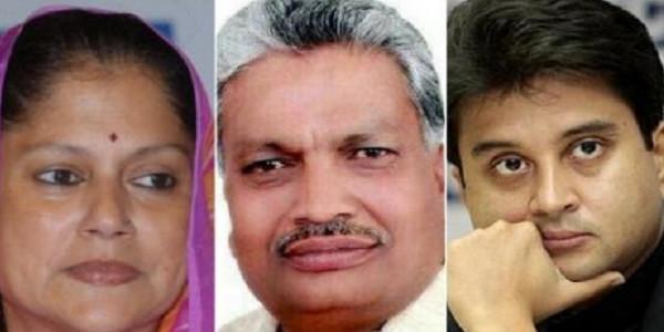 शिवराज बनाम ज्योतिरादित्य की लड़ाई में BJP कैंडिडेट ने खेला 'सिंधिया' कार्ड