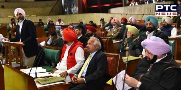 Manpreet Badal Presented Punjab Budget 2019 On 18 February