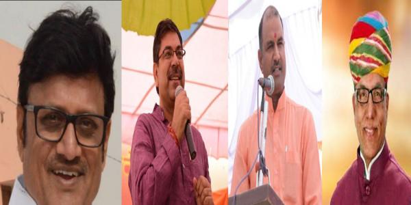 राजस्थान में नए चेहरे को भी मिल सकती है BJP की कमान, इन नामों की है चर्चा