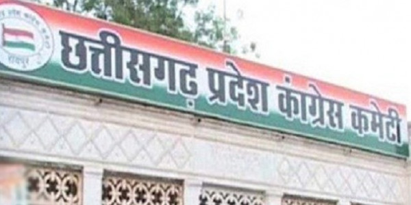 congress-taking-everyones-opinion-in-making-manifesto-for-lok-sabha-elections