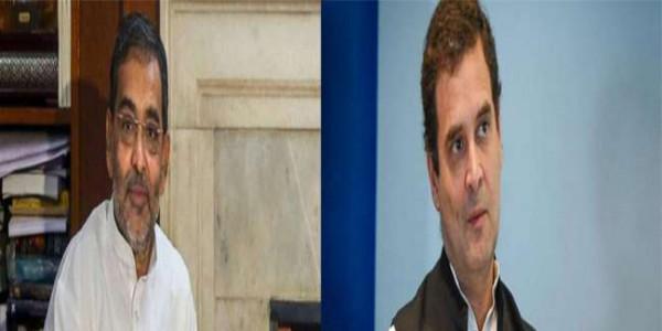 उपेंद्र कुशवाहा ने ट्वीट कर राहुल गांधी को दी बधाई, PM मोदी पर बोला हमला