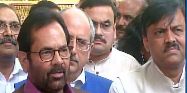भाजपा ने खटखटाया निर्वाचन आयोग का दरवाजा, टीएमसी ने केंद्रीय बलों पर लगाए आरोप