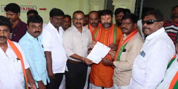 BJP demands probe, action against guilty