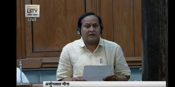 लोकसभा में उदयपुर सांसद ने मानगढ़ धाम को राष्ट्रीय दर्जा देने की उठाई मांग